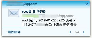 邮件信息.png